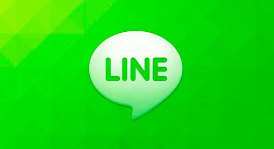 Cómo usar Line