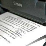 ¿Cómo quitar un papel atascado en la impresora?